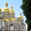 Accommodation in Kiev