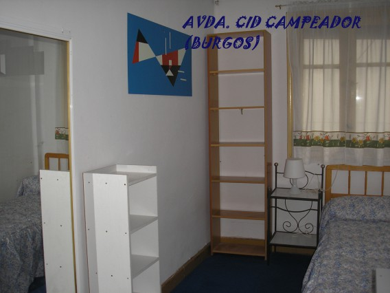 ROOM FOR STUDENTS IN SHARED FLAT - BURGOS